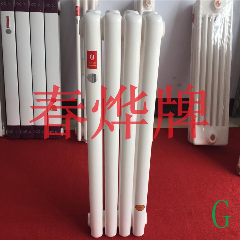 钢制三柱散热器QFGZ306暖气片哪家专业
