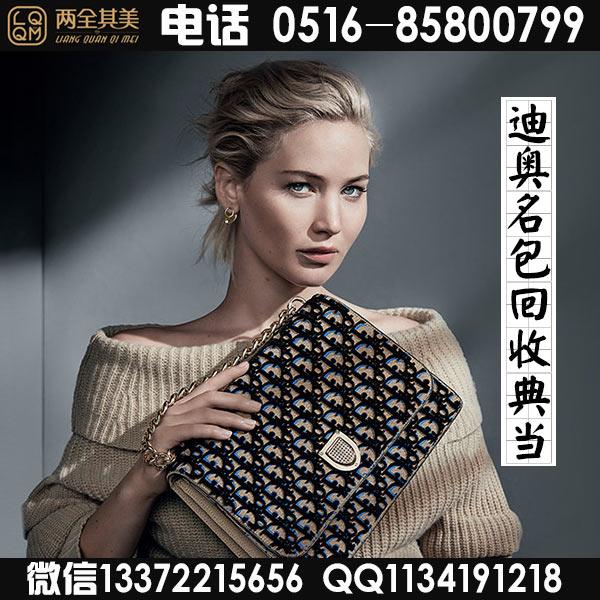 徐州哪里回收宝格丽包包价格高 bvlgari宝格丽手表回收多少钱