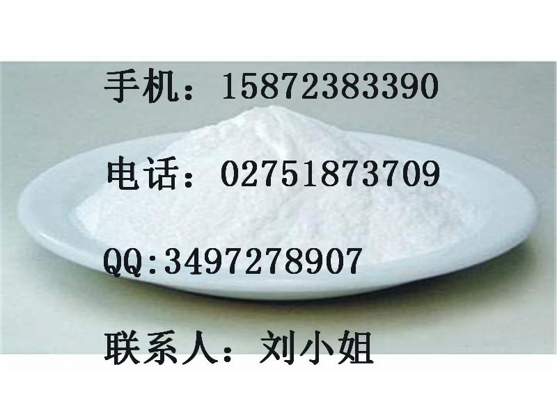 葡萄果粉扩大原料生产规模低价出售