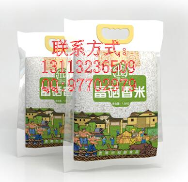 梅州富硒香米【壮园米业】保证纯手工脱壳稻米,十足精华