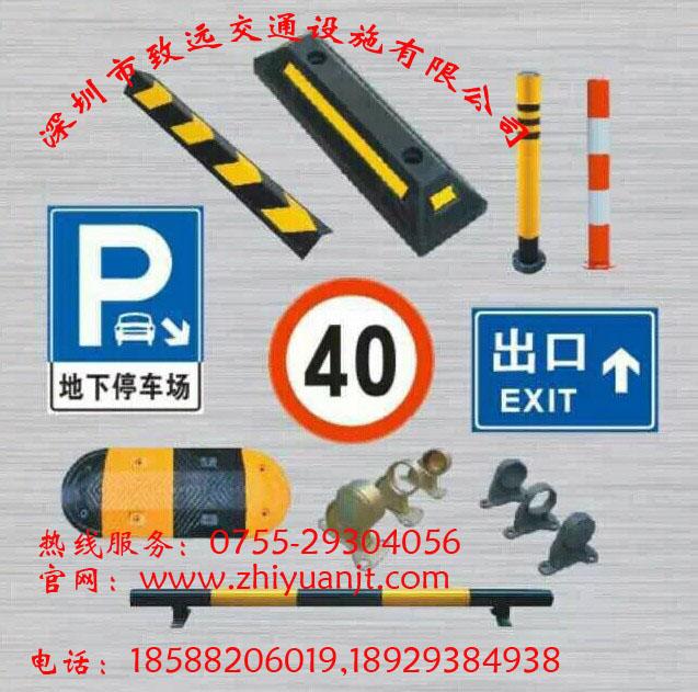 深圳标志牌厂家