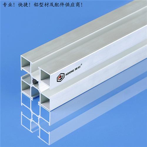 景德镇异型材、澳宏铝业、上海异型材
