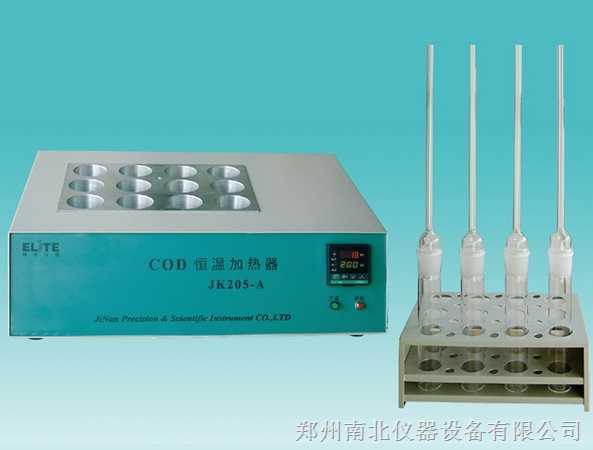 科研院所COD恒温加热器/COD加热器/恒温加热器价格