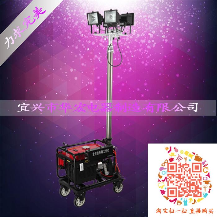 SFD6000B移动工程照明车