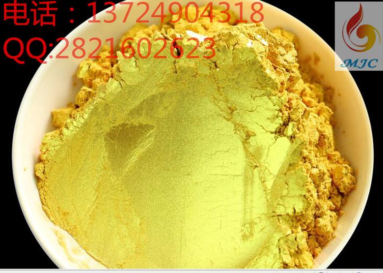 佛山瓷砖美缝剂黄金粉.贵族金.高闪银