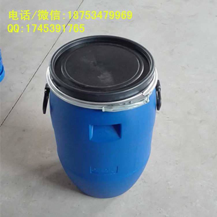 德州天齐特价批发50L抱箍塑料桶耐酸碱50升圆桶