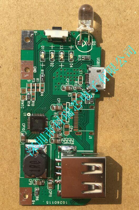 ic集成电路 驱动ic 移动电源首选ip5310集成type-c协议 手机版  降低