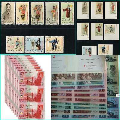 北京回收2000年龙钞纪念钞