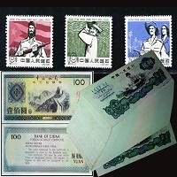大理哪里回收建国50周年纪念钞