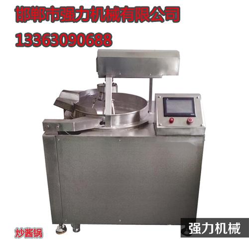 河北明火炒酱锅,河北明火炒酱锅性价比高,强力机械