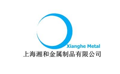 江苏钢材冲压件加工,高品质钢材冲压件加工,湘和公司