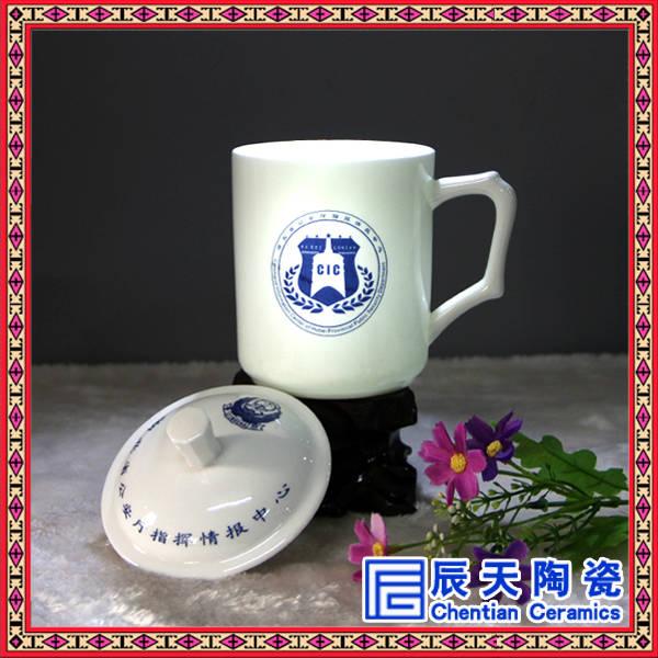 婚宴回礼茶杯定做 喜字款茶杯定做 过滤茶杯四件套
