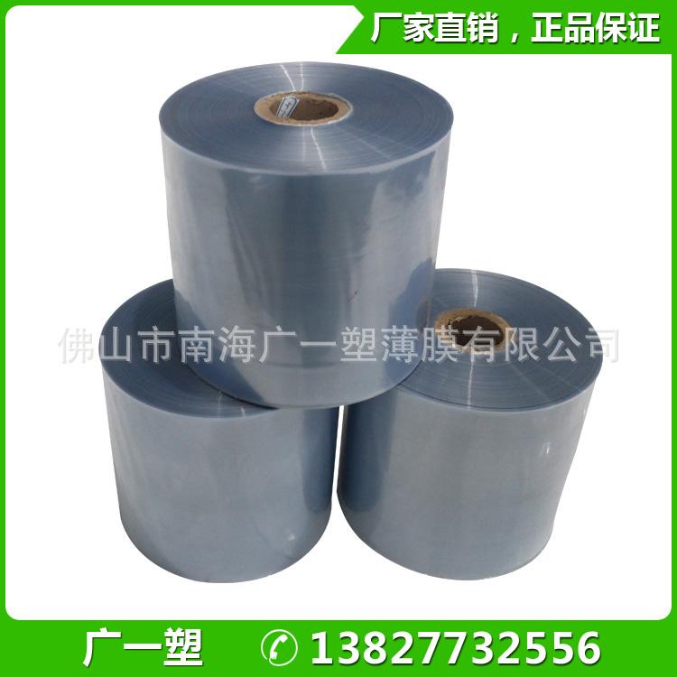 专业生产PVC铝材收缩膜 透明包装打包膜 8c可印制可印刷 免费拿样