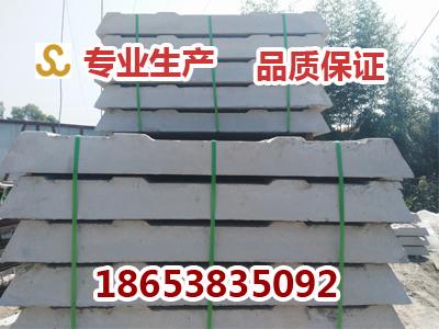 螺栓压板水泥枕木,螺栓配件厂家
