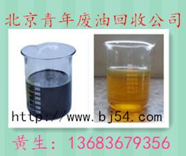 怀柔区废油回收 北京废机油回收 废液压油收购
