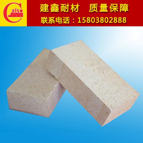 建鑫耐火材料 厂家直销 品质保障 高炉用粘土砖