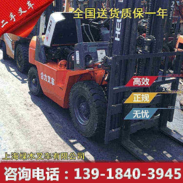 上海二手叉车市场供应 二手合力3吨叉车转让 二手堆高车