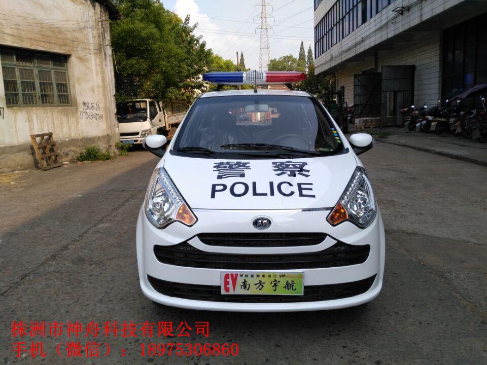 电动汽车电动巡逻车-中国行业信息网