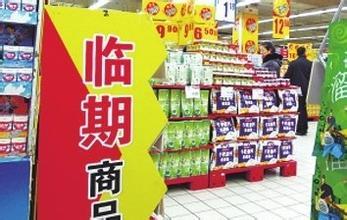 上海过期食品销毁最新方法,变质化妆品销毁公司废弃牛奶销毁当场处理