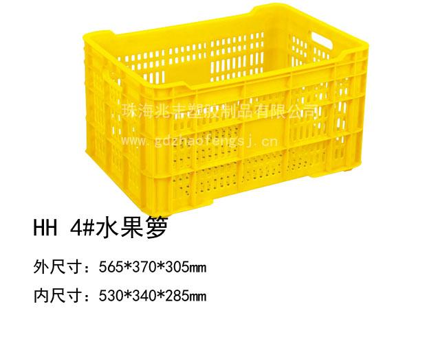 中山塑料托盘厂家