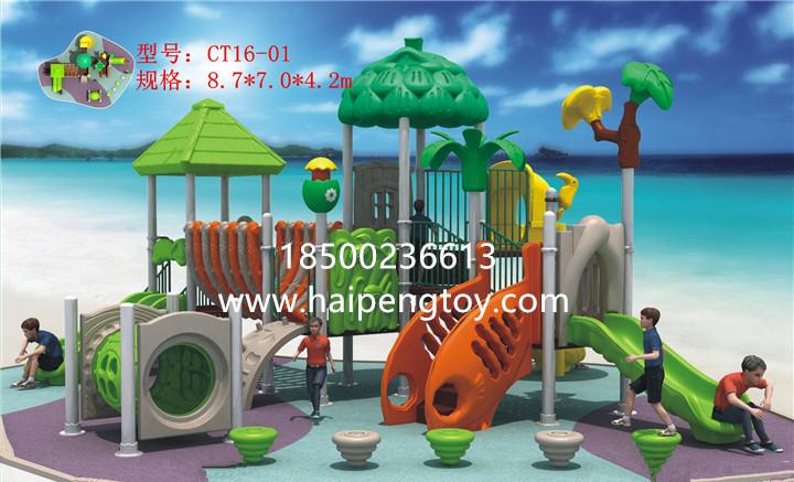 室外大型充气城堡滑梯价格充气攀岩租赁18500236613