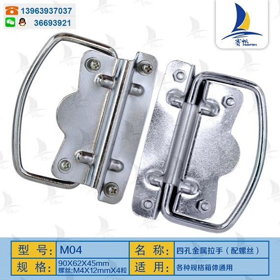 青岛80/90箱环:钢带包装箱把手钢边箱铁提手木箱箱环拉手8
