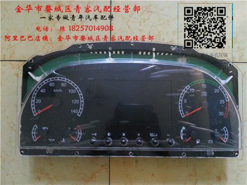 辽宁青年客车配件_青客汽配批发采购_青年客车配件价格