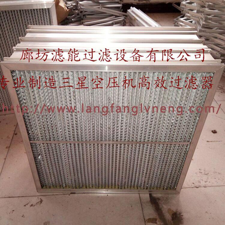 三星高效过滤器CST71005空气过滤器