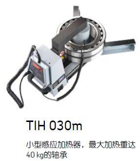 SKF安装工具TMFT36 特价供应