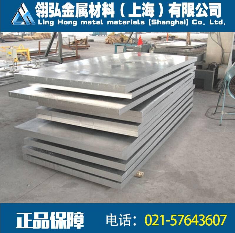 LF4铝合金板价格 LF4铝板厂家