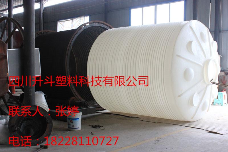 供应雅安塑料水箱2吨无毒塑料箱来电咨询