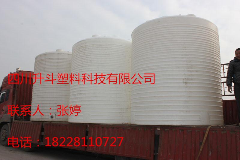 四川乐山塑料水桶5吨眉山厂家一个起卖