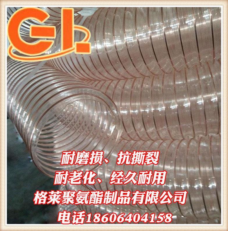 格莱常年批发耐磨透明钢丝软管——价格优惠厂家直销