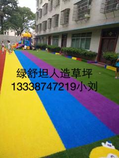 绿舒坦供应25mm高幼儿园仿真绿化草坪,柔软环保安全仿真,三色直曲草