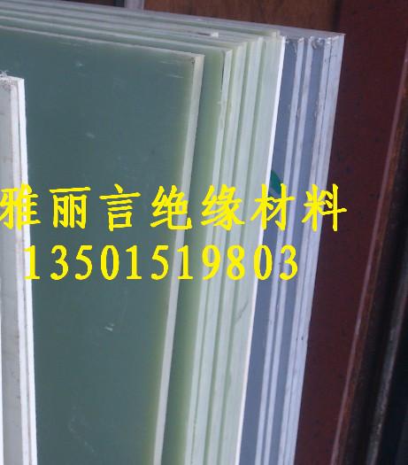 防静电环氧板,防静电玻纤板,防静电环氧棒,防静电玻纤棒