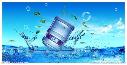 盘福路79号倾城酒店怡宝桶装水附近送水店