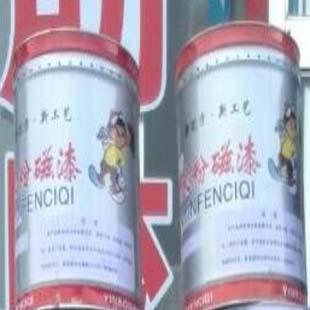 供青海海东醇酸快干磁漆和海西醇酸防锈漆批发