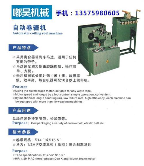 嘟昊机械设备、机械配件、机械配件销售