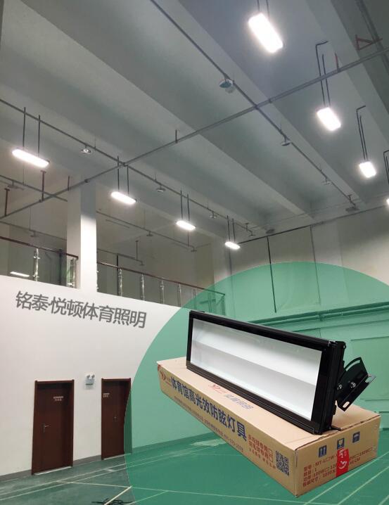 羽毛球馆用什么灯供应厂家直销,羽毛球馆照明专用灯