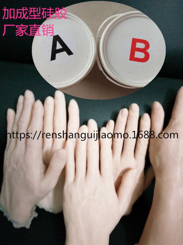 深圳硅胶22111