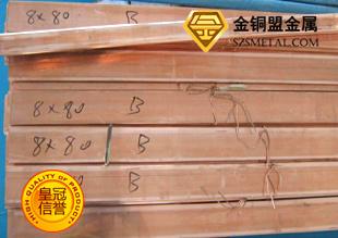 东莞铜安h65黄铜排直销