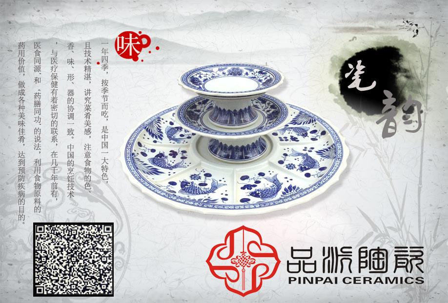 找生产大盘菜专用大碟子 一米直径分格组合拼接分层装菜大碟子