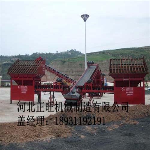 电煤专用破碎机生产厂家