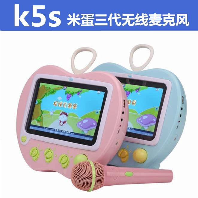 米蛋二代k5早教机7寸触摸屏k5s三代学习机厂家最新价格