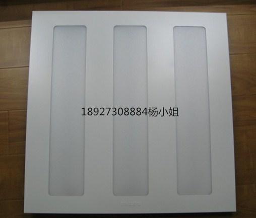 飞利浦T8格栅灯电子亚光铝灯盘TBS068 2 x 36W