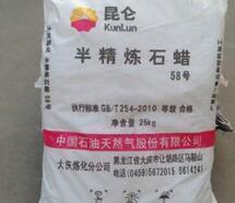 现货供应硬脂酸SA1801