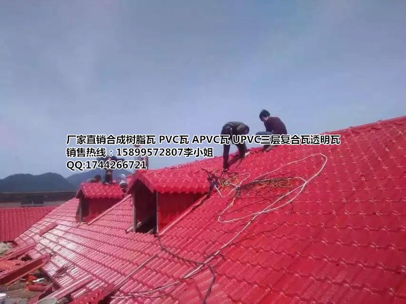 供应重庆asa合成树脂瓦 重庆防腐仿古屋面瓦
