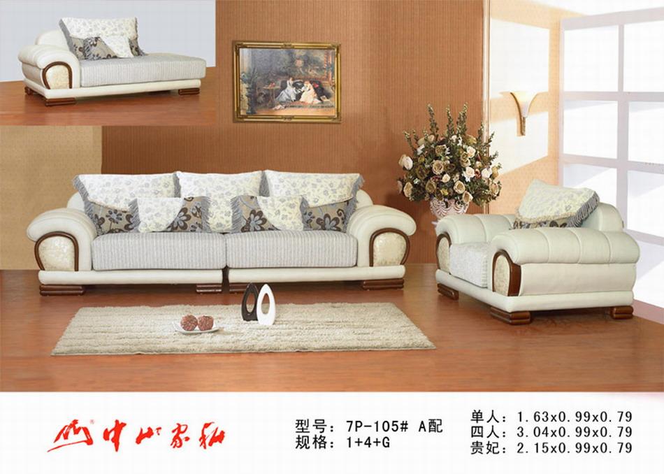 东城区龙都汇鑫定做沙发套加工沙发套沙发换面换皮椅子套
