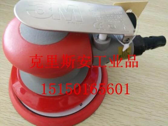 苏州3M20457打磨机总代直销价格优惠