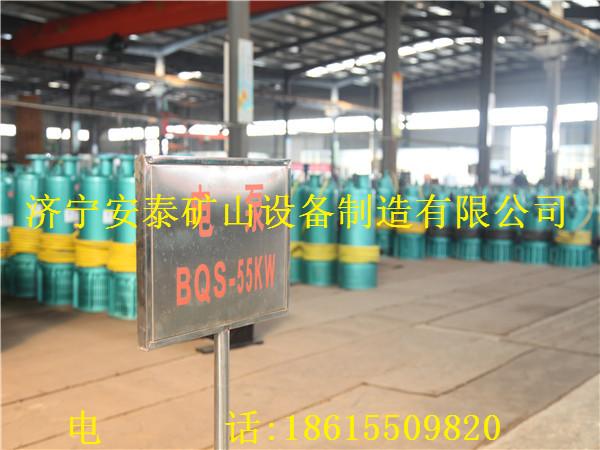 创新铸就防爆潜污泵品牌都匀安泰添彩中国梦